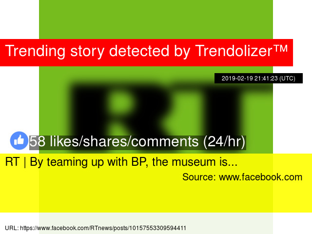 RT   By teaming up with BP, the museum is