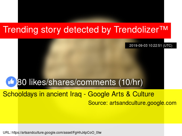 Schooldays in ancient Iraq - Google Arts &
