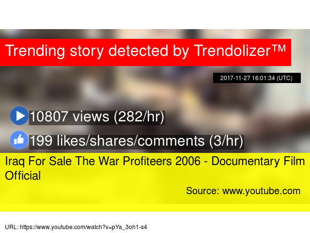 iraq for sale documentary